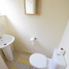 Albert Crescent - Rooms Available in Student House - 20/21 5 thumb
